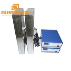 600W  Ultrasonic Plate Cleaner Immersible Ultrasonic Vibration Ultrasonic Immersible Transducer Pack