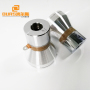 20KHz/40KHz/60KHz 120W PZT-8 Multi Frequency Ultrasonic Cleaning Transducer Used In Ultrasonic Cleaning