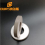 27.4*10mm Piezo Cylinder for ultrasonic cleaning transducer
