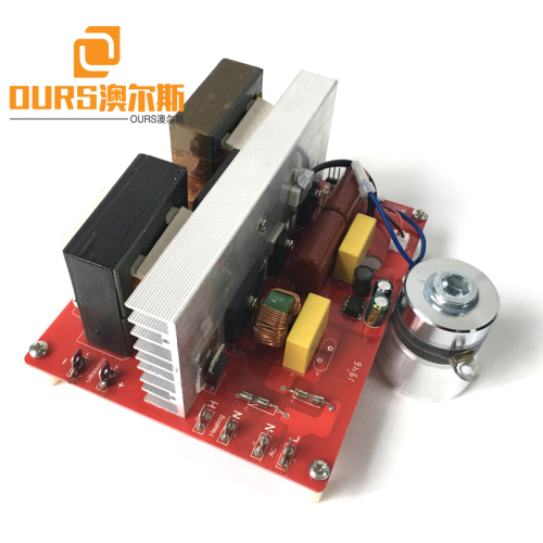 500W 25KHZ/28KHZ/33KHZ/40KHZ Economical And Hight Efficient Frequency Tracking Ultrasonic Cleaner Power Generator PCB