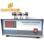 Factory Product S485 28KHZ/40KHZ 5000W High Power Digital Ultrasonic Power generator For Industrial cleaning