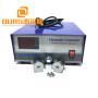 1800w Digital low Frequency Ultrasound Generator from 20khz to 40khz