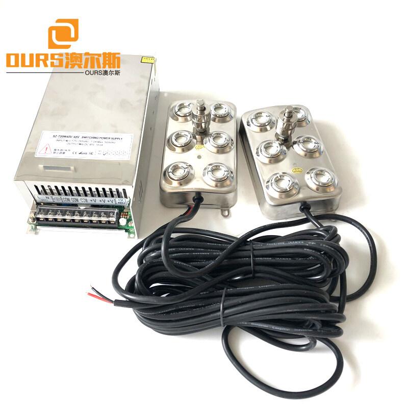 1.8L Per Hour Stainless Steel Nebulizer Ultrasonic Mist Maker Humidifier Ultrasonic Vibrating Atomizer 6 Head Ultrasonic Sensor