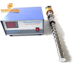 Sealed And Waterproof Ultrasonic Vibrating Rod 20K 200W-2000W Power Adjustable Industrial Biodiesel Reaction Reactor Rod