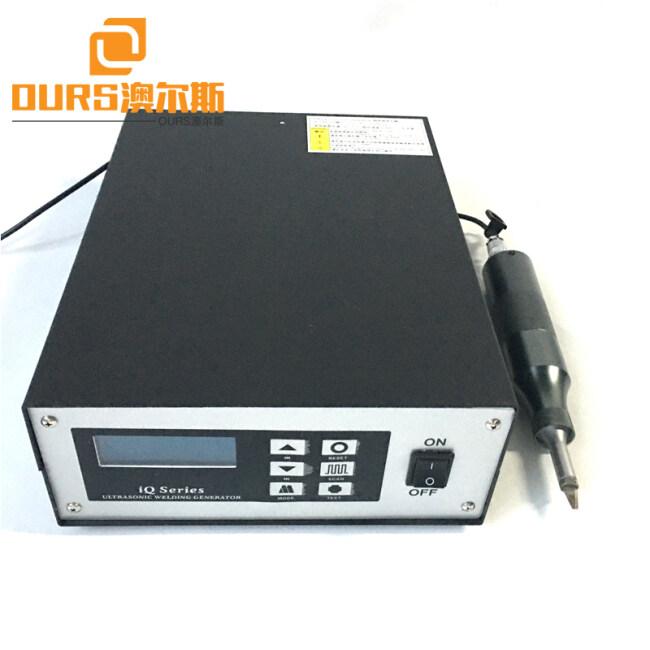 Manufacturers Supply 28KHZ 800W Digital Ultrasonic Textile Cutting Machine