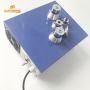 High Frequency Ultrasonic Cleaning Tool , Ultrasound Pulse Generator 68khz/80khz