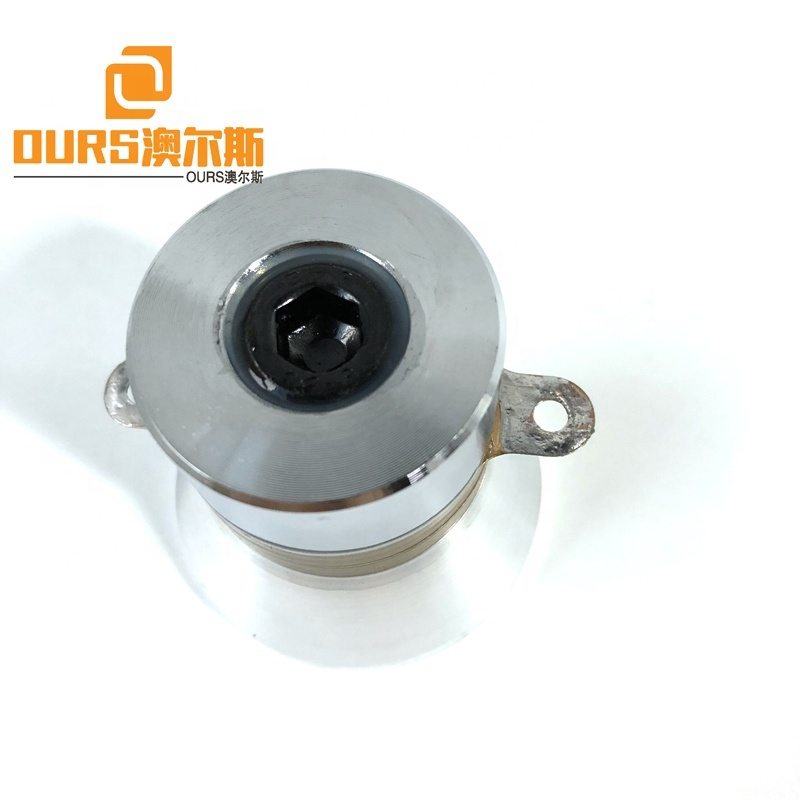 33K Single Frequency Ultrasonic Transducer Parts 60W Industrial Cleaner Tank Ultrasound Cleaning Transducer/Sensor