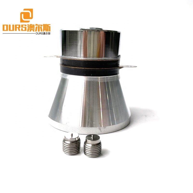 28K 100W Ultrasonic Vibrator For Train Cylinder Bearing Radiator Industrial Cleaning Machine