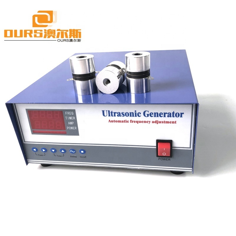 1200W 28KHz Ultrasonic Sonicator Ultrasound Cleaning Generator For Industry Ultrasonic Cleaner