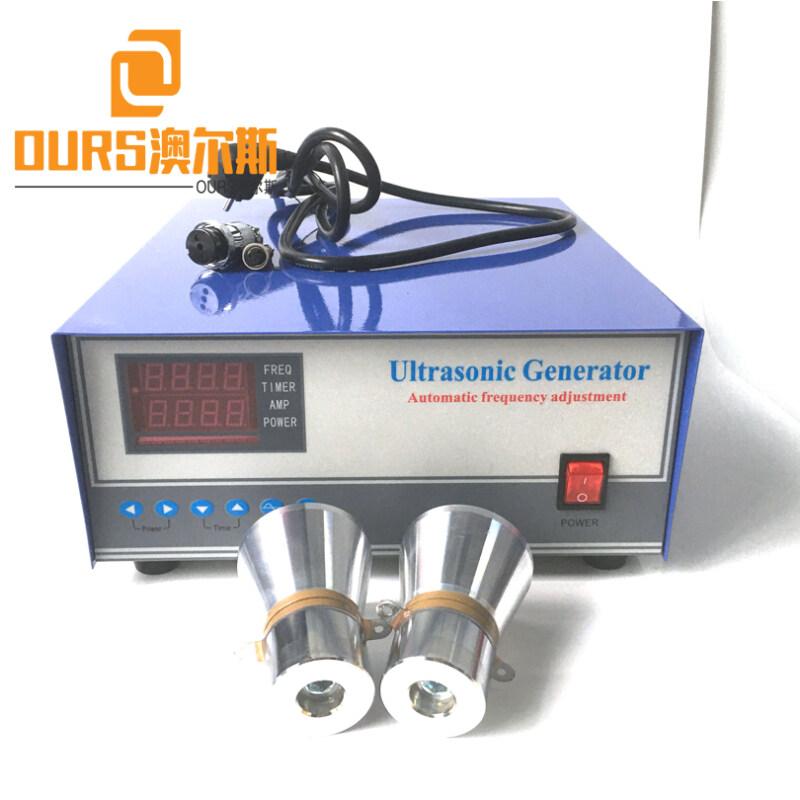 300W-3000W Power and timer Adjustable Ultrasonic generator For For Ultrasonic Vibration Sensor