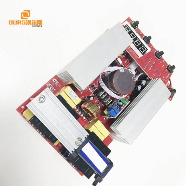 40khz Ultrasonic generator PCB +display board, Ultrasonic generator PCB driver circuit board/Display Board