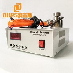 33KHZ 100W Metal Chemical Powder Ultrasonic Vibrating Screen