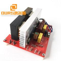 Various Frequency 400 watt Ultrasonic Cleaner Transducer Circuit Ultrasonic Pcb Generator Circuit Board