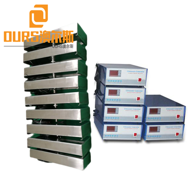 28KHZ/40KHZ  1200W Dual frequency Industrial Immersible Ultrasonic Pack For Cleaning Electroplating Parts