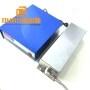 28KHZ 1000W Bottom Type Plate Ultrasonic Transducer For Ultrasonic Cleaning Equipment