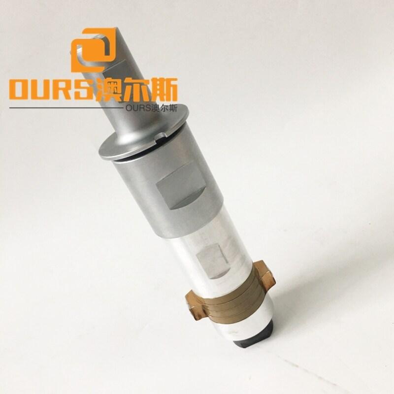 2000W 20KHZ Ultrasonic Welding Energy Converter For Ultrasonic Metal Welding Machines