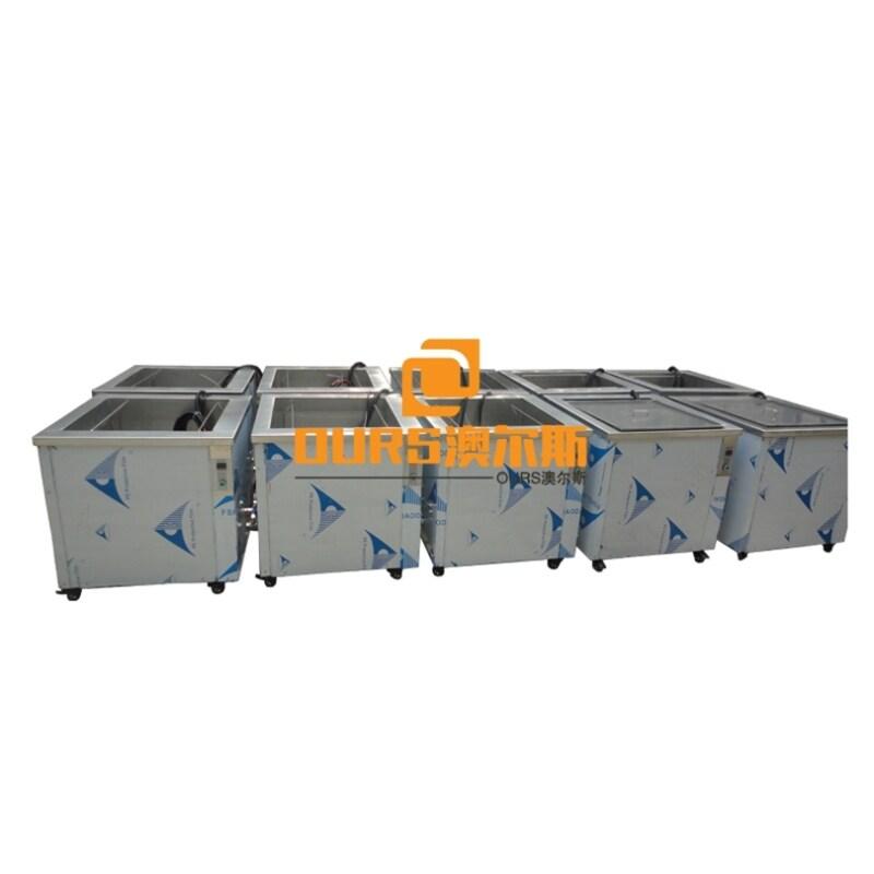 300W 28KHZ ARS-DQXJ-1006 Engine Block Ultrasonic Cleaning Tank Ultrasonic Bath