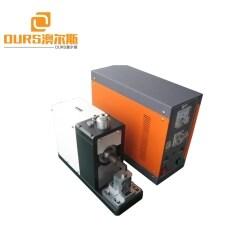 20khz Ultrasonic Welding Machine 2000w For Aluminum and Copper Foils Copper-nickel Strips