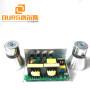 28KHZ 50W 110V or 220V Ultrasonic Generator Driver PCB Board With 1pcs 28KHZ Transducer