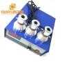 600W/28khz 110V Digital Ultrasonice Generator Driver Transducer For Electroplating Factory
