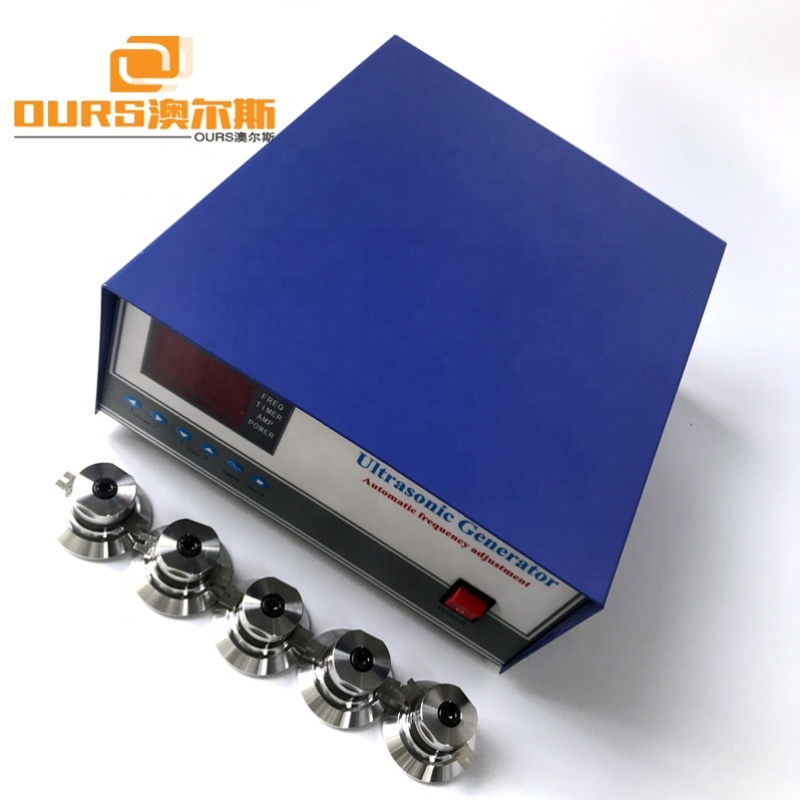 20-40KHz Frequency And Power Adjustable Ultrasonic generator Power Supply Driver