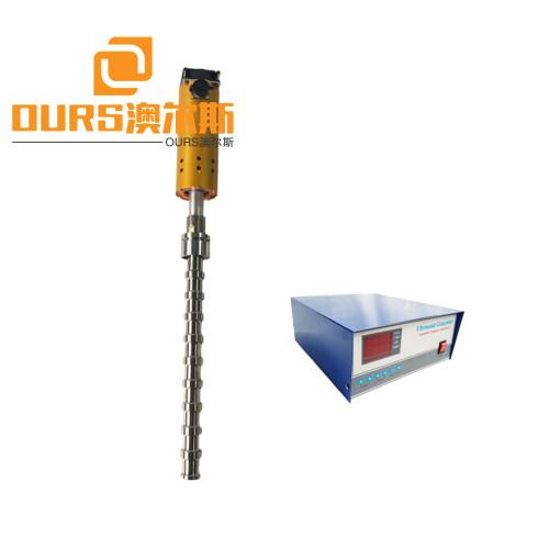 300W/600W/900W/1500W/2000W/1000W Ultrasonic intensification as a tool for enhanced microbial biofuel yields