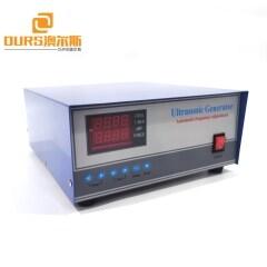 900w Ultrasonic Industrial Generator Used In Ultrasonic Washing Machine 28khz