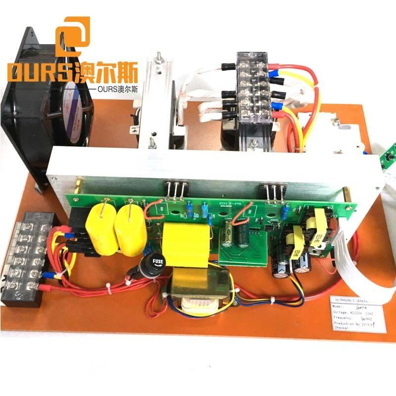 28khz /40khz 2400W High Power Ultrasonic PCB Generator Manufacture For Washing Vegetables Dishwasher