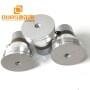 28KHZ Ultrasonic Piezoelectric Oscillator Cleaning Oscillation 50W/60W/100W/120W