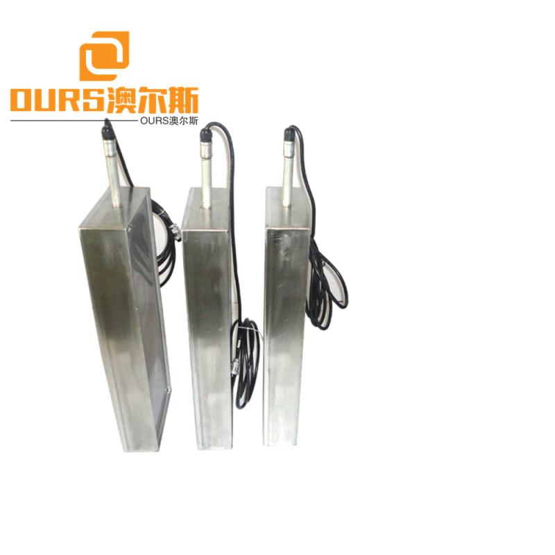 28KHz 600w ultrasonic submersible transducer ultrasonic immersible transducer