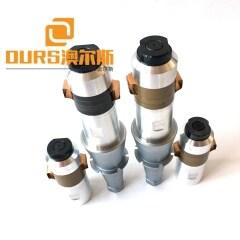 High Quality 15KHZ/2200W PZT4 PZT8 High Quality Ultrasonic Welding Transducer For PVC PE PP Plastic Welding Machine