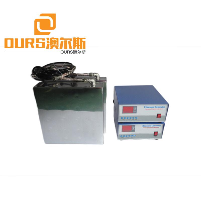 1200w 28khz 40khz Submersible Ultrasonic Vibration Transducer