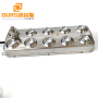 12heads Ultrasonic Humidifier Nebulizer Module 1.7MHz Ultrasonic Atomizing Piezoelectric Transducer
