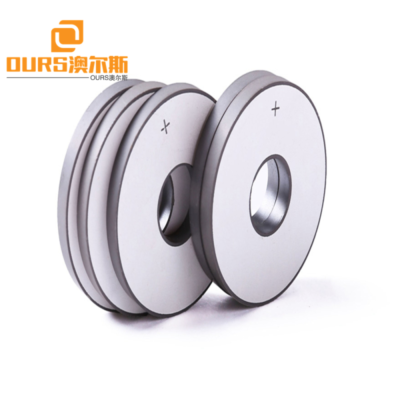 Piezoelectric ceramic titanate lead zirconate p8 piezoelectric material 50x17x5mm