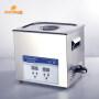 20L Digital Ultrasonic Cleaner 480W Ultrasonic cleaning machine