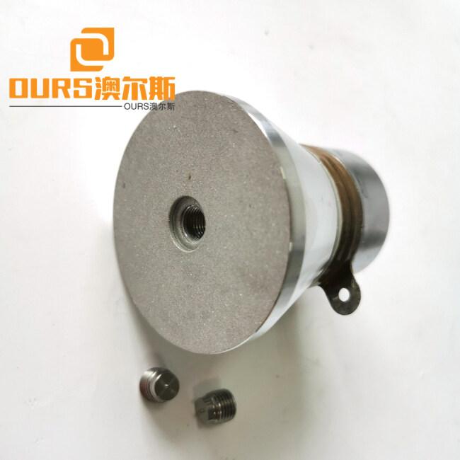 Wholesale Price 28khz/40Khz/122khz  Ultrasonic Transducer Piezo Vibration Sensor For Ultrasonic Cleaning Systems