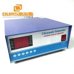 Vibration Ultrasonic Cleaning Equipment Driver 3000W 20KHZ-40KHZ Optional Ultrasonic Cleaner Generator Reactor Power Source