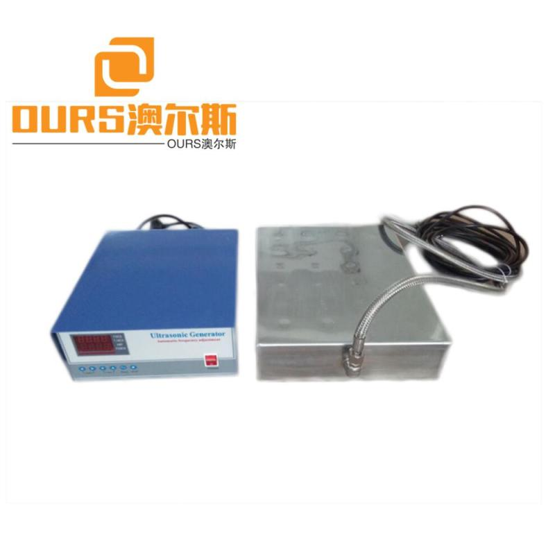 1000W Ultrasonic Vibration Plate  for Industrial ultrasonic cleaning system
