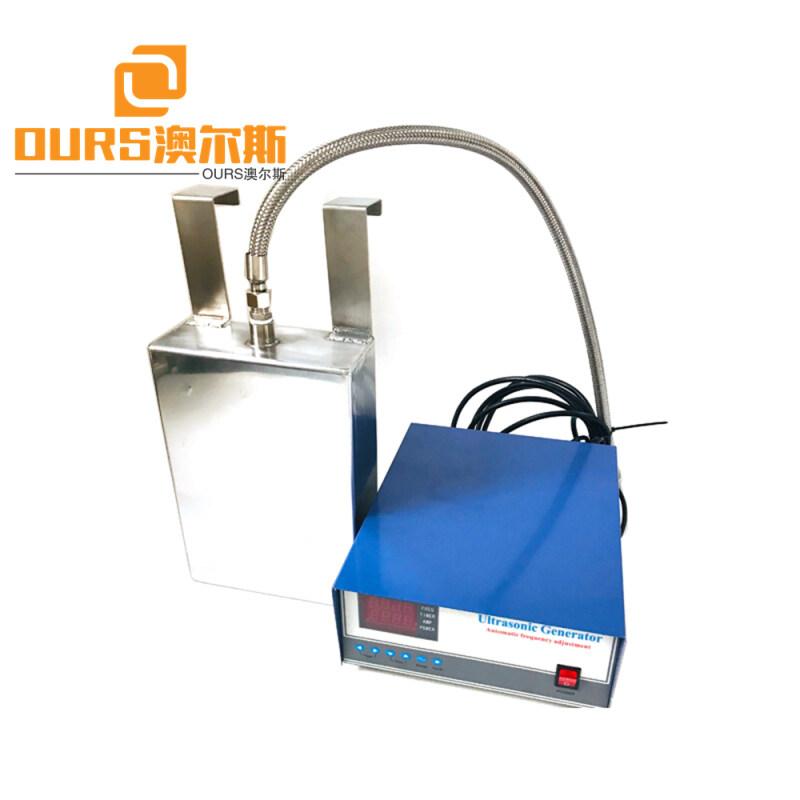 28KHz ultrasonic immersible transducer 600W ultrasonic transducer
