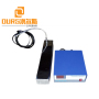 1200W High Frequency Side Type Immersible Ultrasonic Transducers Box For Ultrasonic Cleaning
