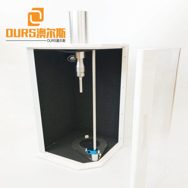 500W Ultrasonic Processor ,Ultrasonic Liquid Processing Equipment