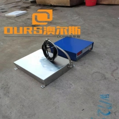 68KHZ 1200W High Frequency Waterproof Immersible Ultrasonic Transducer For Cleaning Optical Glass