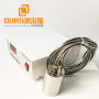 28KHZ 50W PZT-4 Ultrasonic Algae Prevent Transducer Ultrasound Algae Removal And Control Sensor