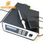 28KHZ/35KHZ Ultrasonic Spot Welder Machine for Welding Non-woven N95