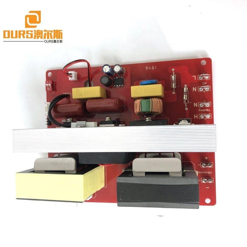 500W High Power Ultrasonic Transducer PCB Generator Ultrasound Generator Board Output Vibration Wave For Transducer Washer