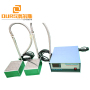 28KHz 600w power good quality ultrasonic transducer immersible box industrial ultrasonic cleaning