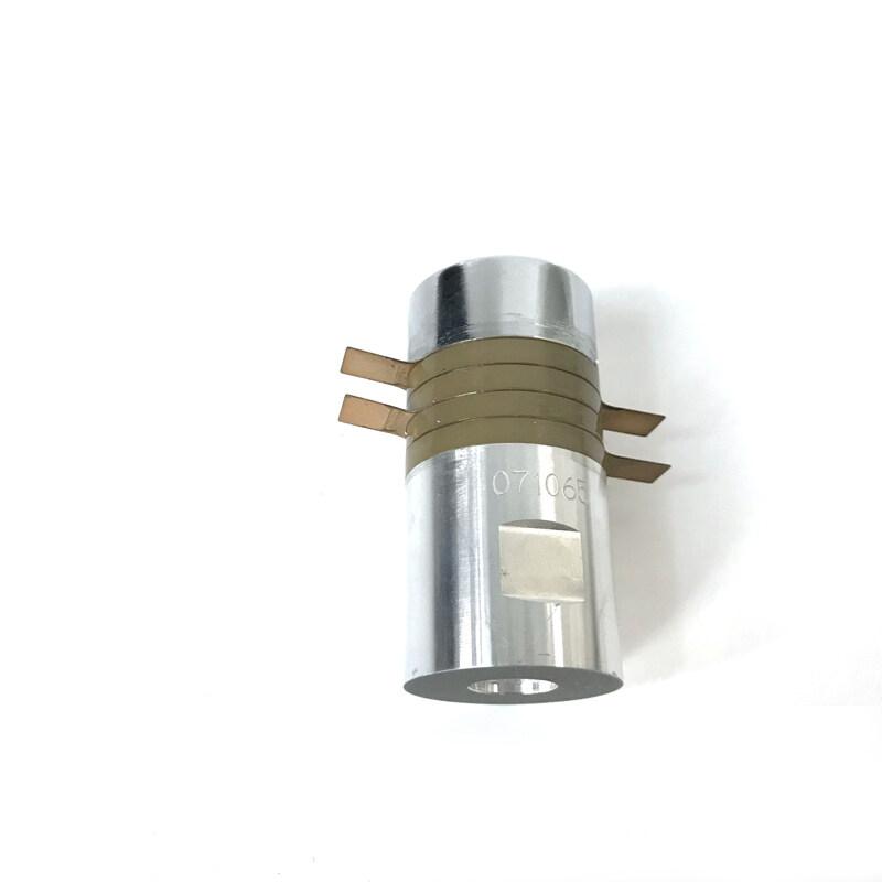 600W ultrasonic welder transducer 28khz for Hand-held ultrasonic welding machine transducer welding PP PE