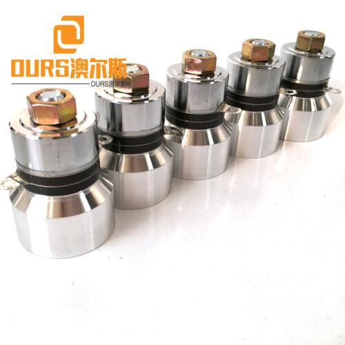68KHZ 60W High Frequency Ultrasonic Cleaning Oscillator Piezo Ceramic