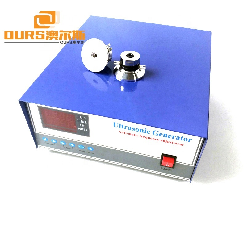 20KHz/25KHz/28KHz/33KHz/40KHz Ultrasonic Sweep Frequency Generator For Sweep Frequency Cleaning Machine