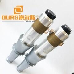 15KHZ 2600W Ultrasonic Welding Vibration For Ultrasonic Plastic Welding
